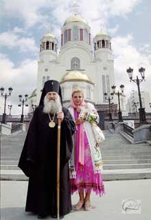 Архиепископ Екатеринбургский и Верхотурский Викентий и Мария Гулегина